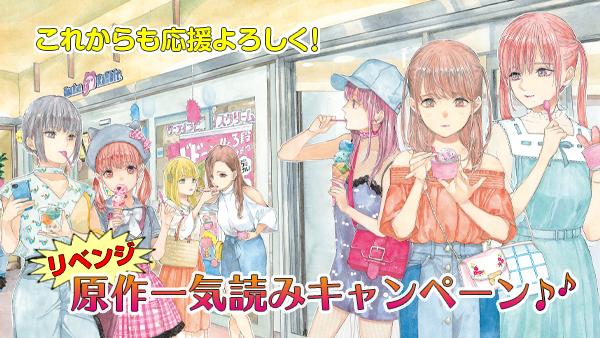 推し が 武道館 アニメ 動画